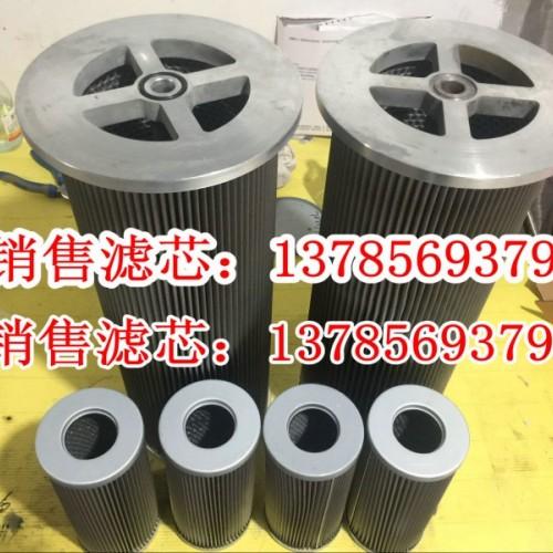 小机调节油滤芯2-5685-0154-99