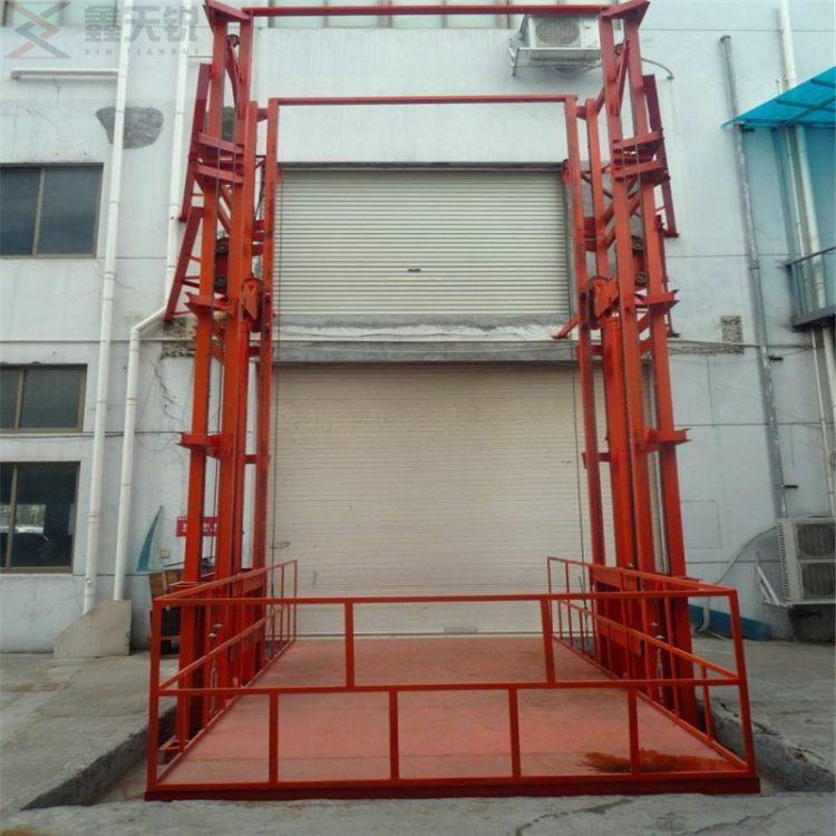 升降机 导轨式液压升降货梯 济南天锐升降货梯厂家