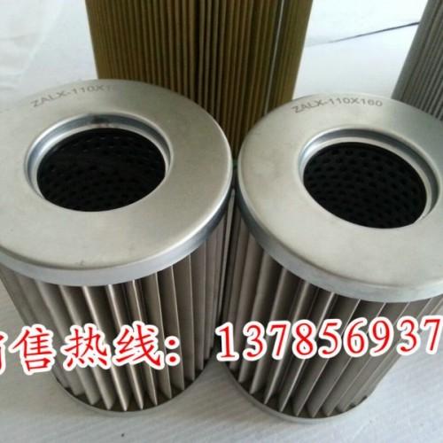 汽轮机过滤器滤芯3PD110*160A10