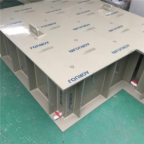 微机灰pp槽 生产厂家 支持定制