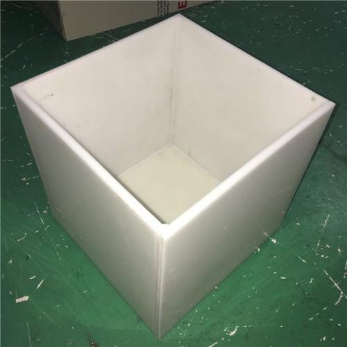聚丙烯pp塑料板加工定做  耐酸碱化工水槽 塑料托盘