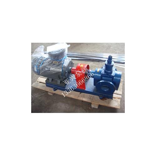 湖北圆弧齿轮泵厂价直营/亚兴工业泵阀公司质量保证