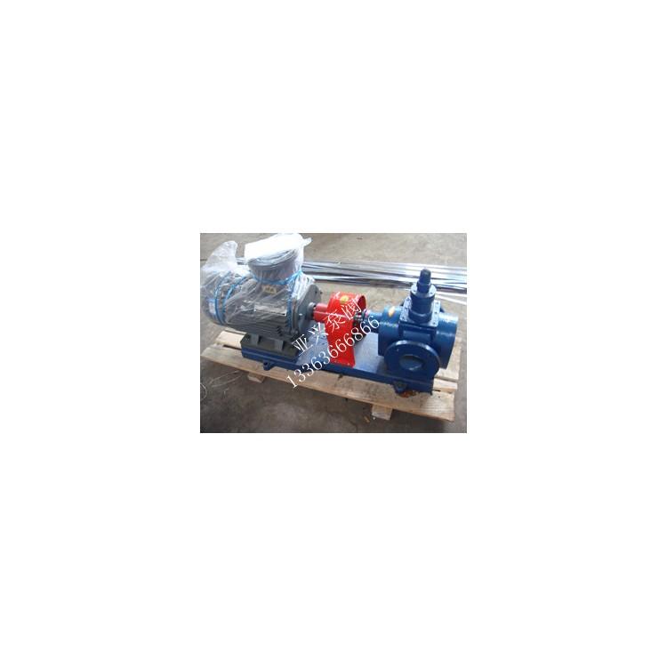 自吸式离心油泵订制加工/亚兴工业泵阀公司