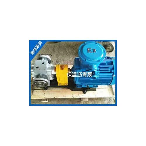 宁夏螺杆泵订制生产/泊头海鸿泵阀/厂家零售LQB沥青保温泵