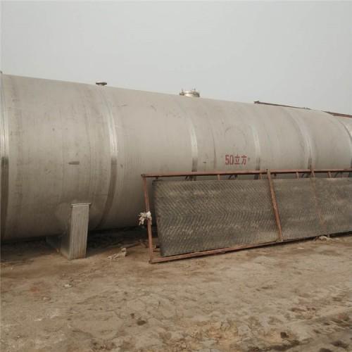 二手卧式不锈钢储罐 10-50立方304材质卧式不锈钢储罐