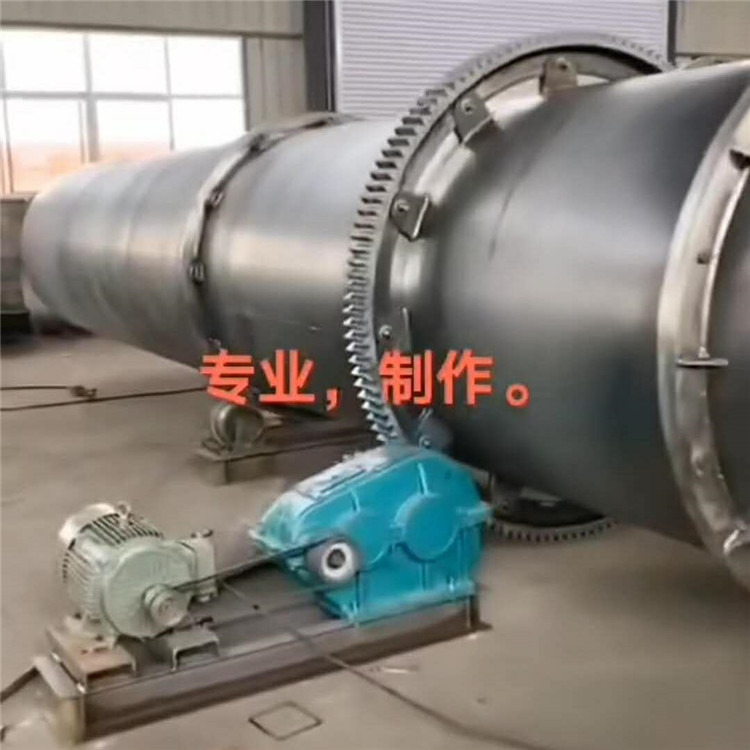 本公司专业制造粮食烘干机 重型三回程烘干机 石英砂烘干机