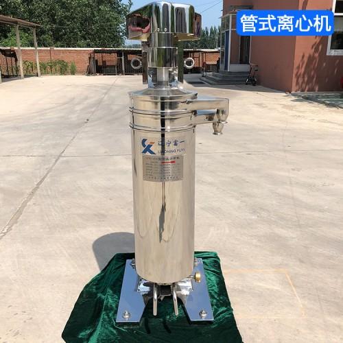桑椹汁分离-胡萝卜汁分离-管式分离机,辽宁富一机械有限公司