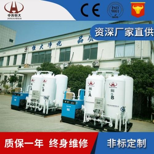 中苏恒大 PSA变压吸附制氧机设备厂家 水产养殖制氧机