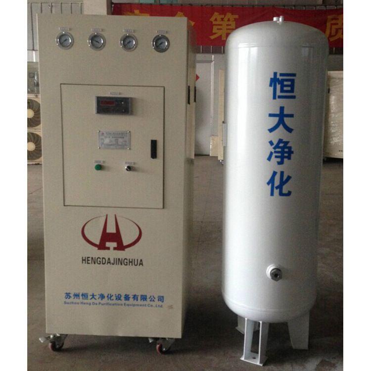 供应10立方氮气设备  中苏恒大提供氮气发生器
