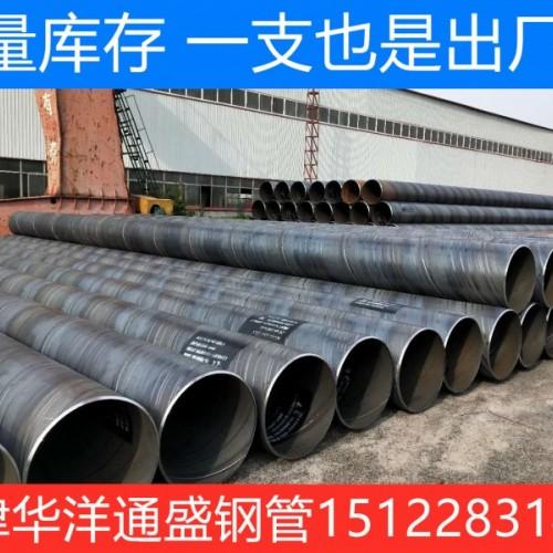 Q235螺旋钢管-厂家供应