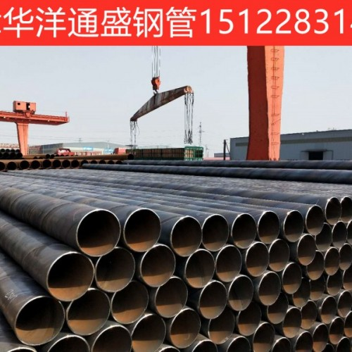 大口径螺旋钢管-3020螺旋钢管-天津华洋通盛供应