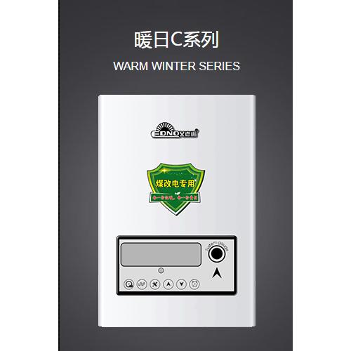 暖日C系列 敞开式50-240平方