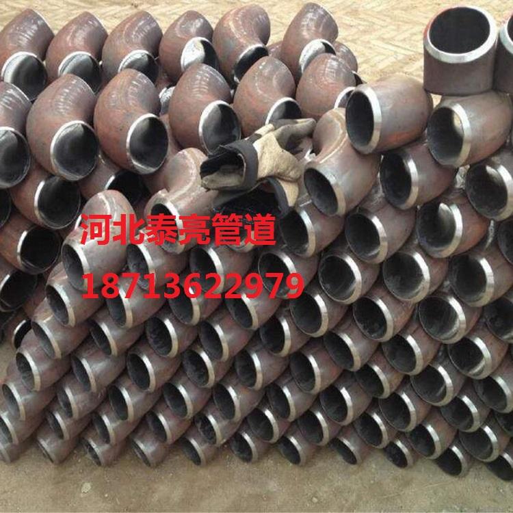 焊接弯头 碳钢无缝弯头 碳钢直缝弯头 厂家直销