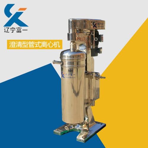 香精油分离用高速管式离心机-辽宁富一机械有限公司