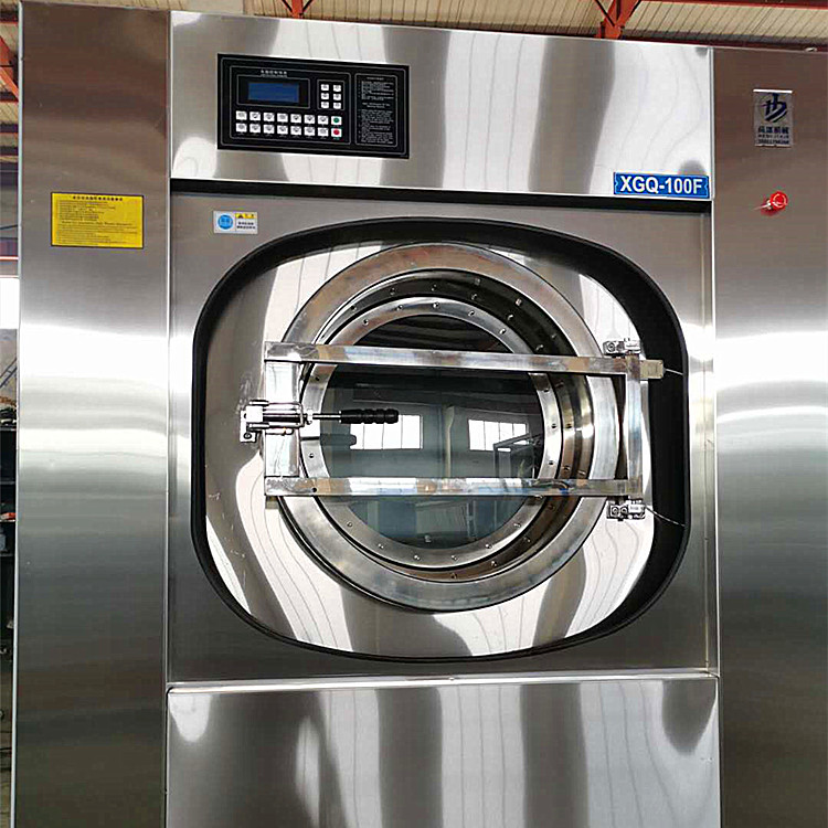 宾馆布草洗涤设备 洗脱一体酒店床单水洗机设备