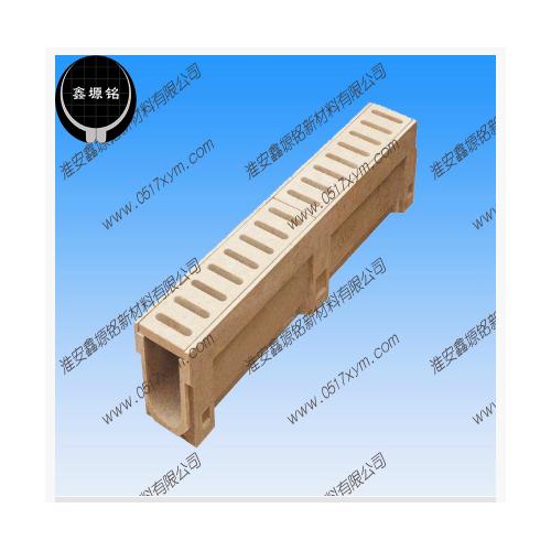 U100整体式成品树脂混凝土排水沟