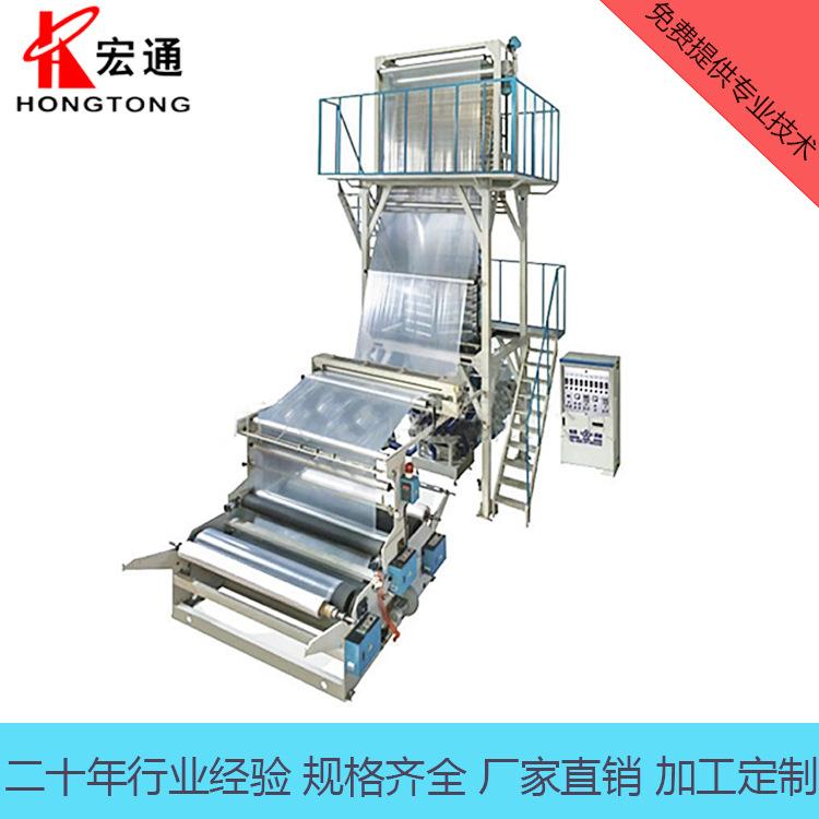 瑞安宏通机械供应吹膜机 塑料吹膜机 高速吹膜机