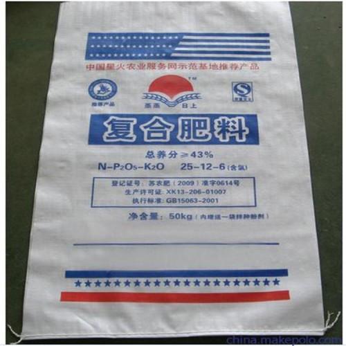 化肥袋 塑料包装袋 化肥农药袋 厂家直销 定制印刷