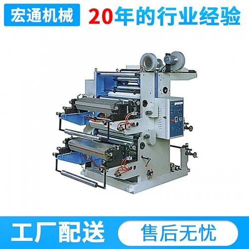 瑞安宏通机械供应印刷机  柔版印刷机 凹凸版印刷机厂家