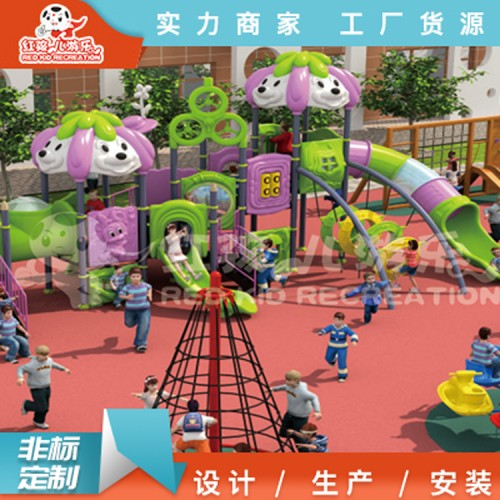 2020新款儿童滑梯 幼儿园塑料滑梯 儿童组合滑梯生产厂家