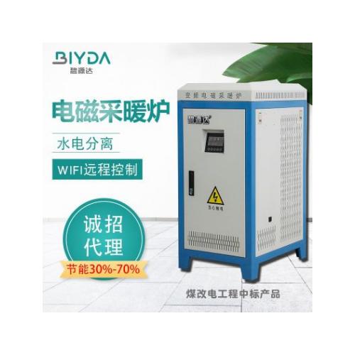 新疆电磁采暖炉 知名品牌十大名牌电磁采暖炉价格 节能暖气炉