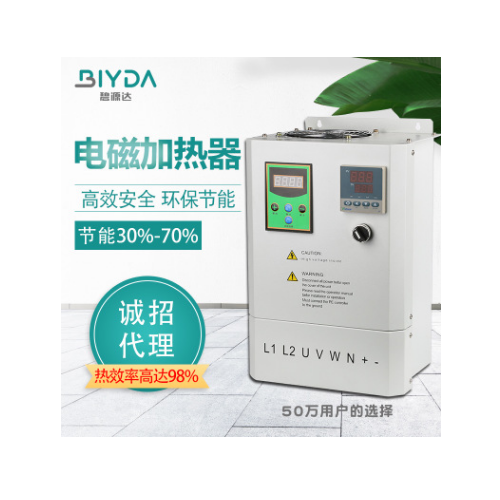 半桥风冷壁挂式电磁加热器10KW12KW带温控电磁感应加热器