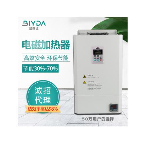 山东电磁加热器价格 小功率电磁加热机械 电磁感应加热器批发