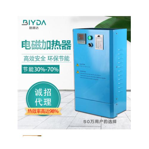 挤出机电磁加热器 BYD-P30QS2G8-W3机制木炭