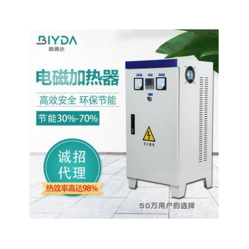 吹膜机电磁加热器 BYD-P80QF7L3-W3导热油