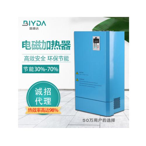 拉丝机电磁加热器 扩散泵电磁加热器 电磁加热器