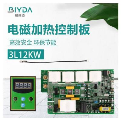 BYD-3L12KW电磁加热控制板 注塑机电磁节能改造