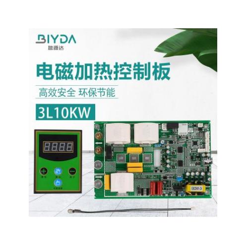 BYD-3L10KW电磁加热控制板 注塑机电磁节能改造