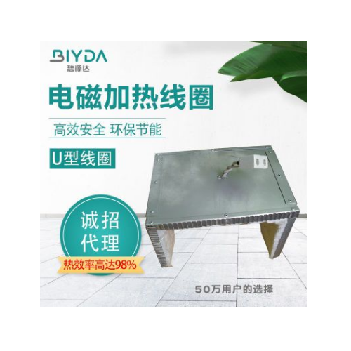 厂家供应风冷陶瓷电加热圈耐高温注塑机陶瓷发热圈支持定制