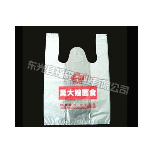 河南加厚购物袋经销企业|福森塑包|定制商场购物袋