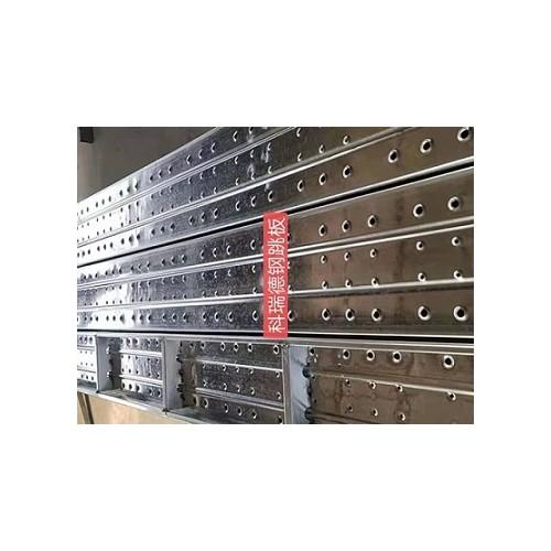 天津镀锌钢跳板哪家好「科瑞德建筑器材」价格称心&质量优良