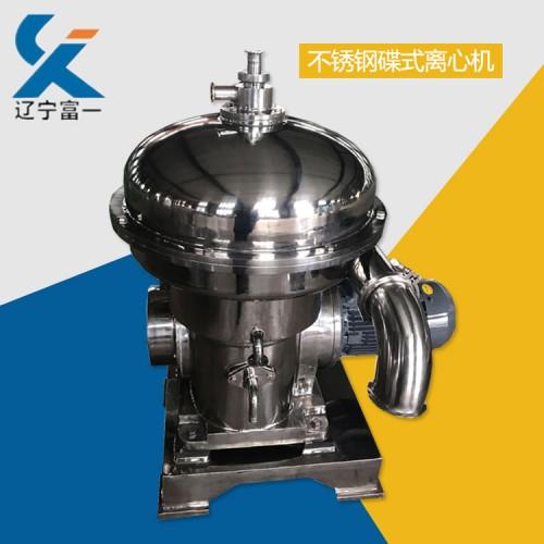纸浆废水处理离心机,节能废水分离用碟式离心机-辽宁富一