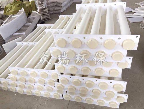 陕西除雾器安全可靠——众瑞环保设备