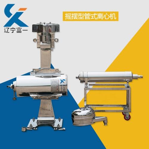 澄清型高速管式离心机GQ150管式分离机生产厂家-辽宁富一