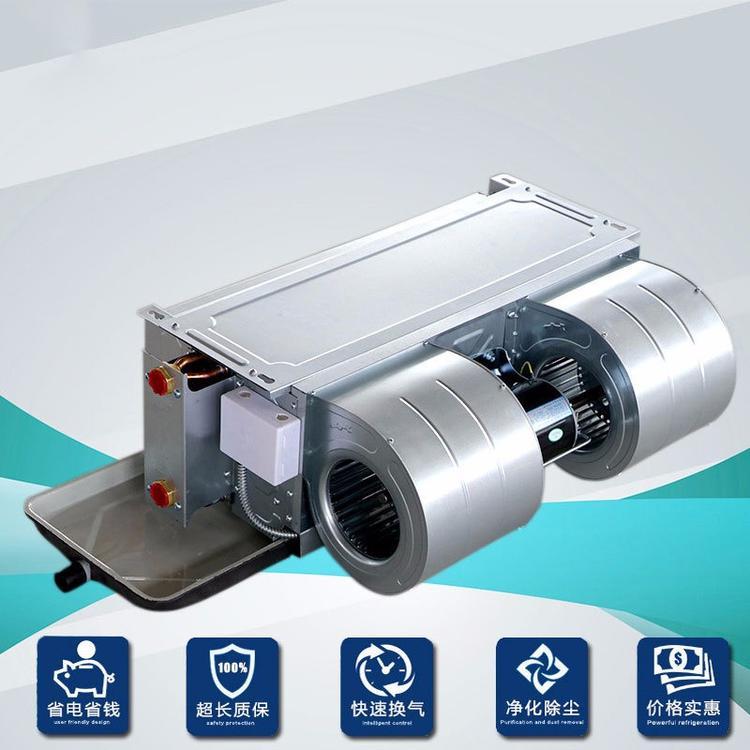 厂家现货出售-卧式风机盘管-盘管风机-3c认证品牌