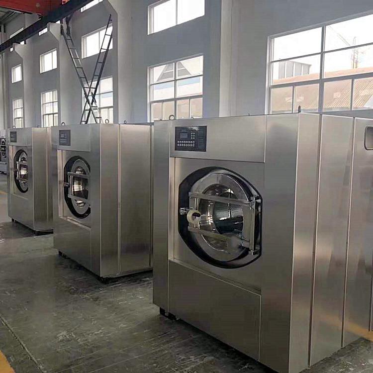 全自动宾馆酒店毛巾洗衣机烘干机
