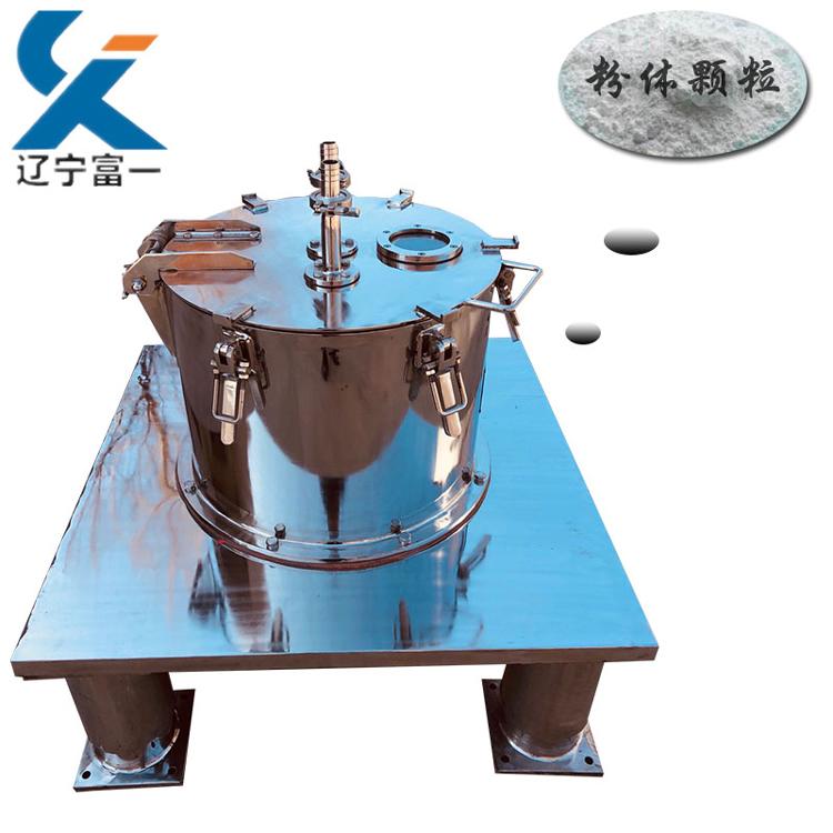 纳米粉体颗粒分级用平板式离心机-辽宁富一机械有限公司
