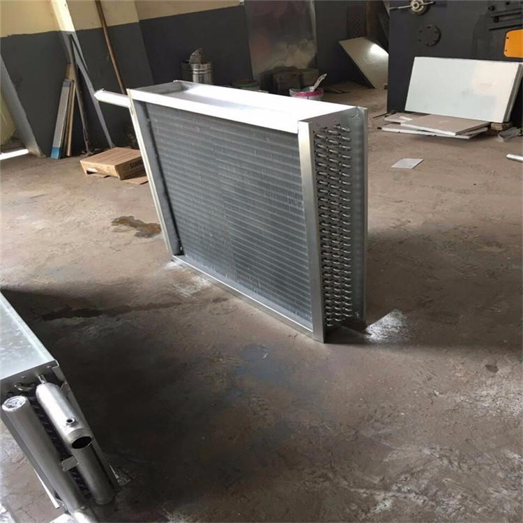 德牧DM不锈钢表冷器批发 翅片表冷器厂家直销