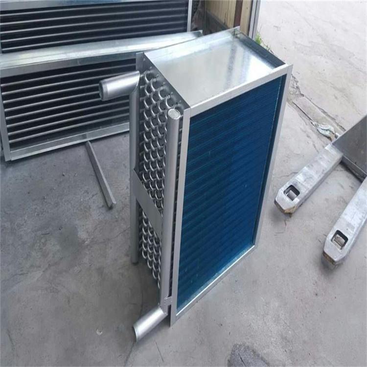 德牧DM 表冷器 不锈钢表冷器批发
