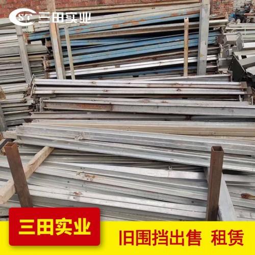 广州三田钢结构市政新旧围挡安装