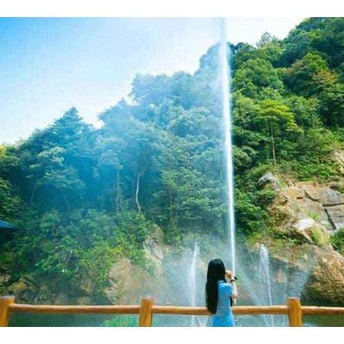 呐喊喷泉(2)