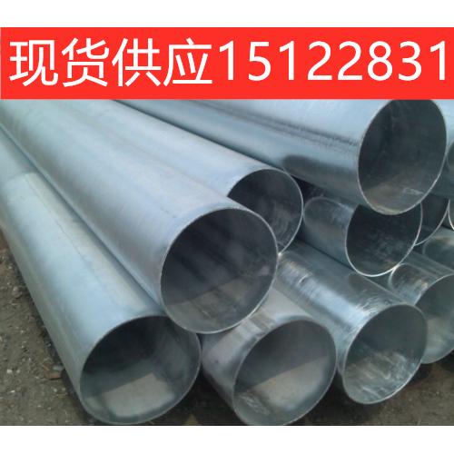 大口径镀锌螺旋钢管-镀锌管-天津华洋通盛