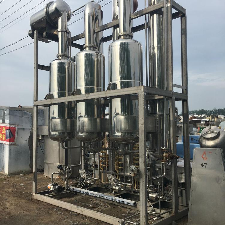 二手浓缩蒸发器 辰瑞 回收二手蒸发器 二手浆膜蒸发器