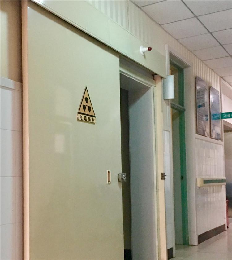 X光室防辐射门
