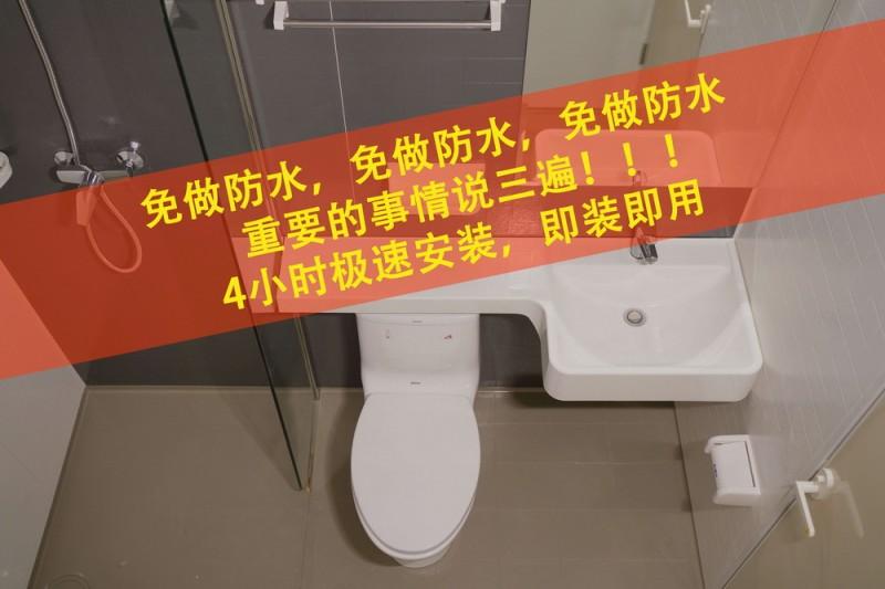 整体卫浴 济南驿泉专业生产酒店宾馆整体卫浴,装配式卫浴