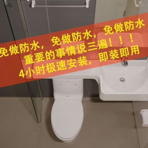 整体卫生间 济南驿泉专业生产酒店宾馆整体卫生间,装配式卫生间